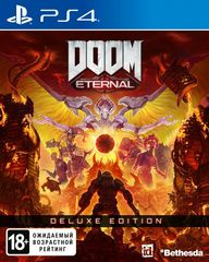 PS4 DOOM Eternal. Deluxe Edition (русская версия)