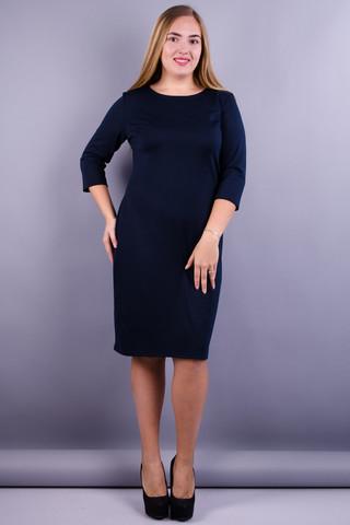 Арина француз. Платье больших размеров. Синий.