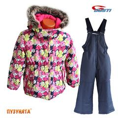 Комплект для девочки зима Gusti Zingaro 5047 Dark Pink