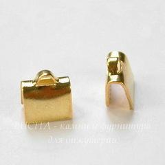 Концевик для лент 7 мм (цвет - золото), 2 штуки