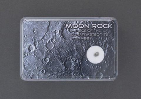 Лунный метеорит NWA 4881