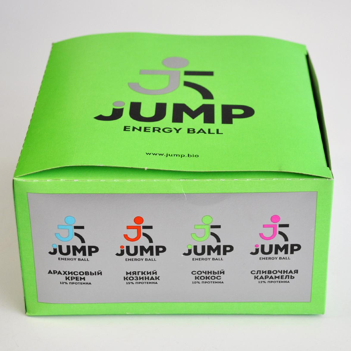 Healthy Ball Jump energy ball