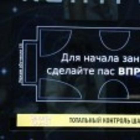 Тренажёр хоккейный интерактивный ТОТАЛЬНЫЙ КОНТРОЛЬ ШАЙБЫ ВЕРСИЯ PROFESSIONAL