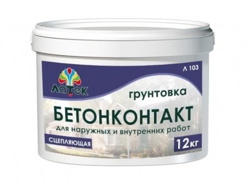 Латек Грунтовка «Бетонконтакт»Л103