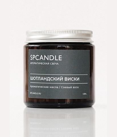 Свеча ароматическая в стекле Шотландский виски, SPCandle