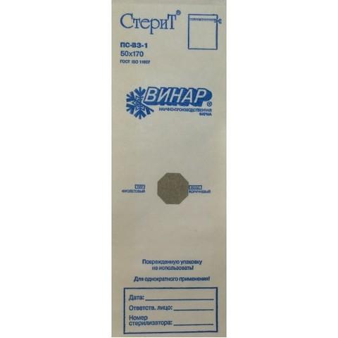 Крафт-пакеты белые 50*170 мм с индикатором (100 шт)