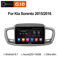 Штатная магнитола на Android 8.1 для KIA Sorento 3 Prime 15-16 Ownice G10 S1738E