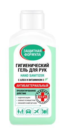 Фитокосметик Гигиенический гель для рук с алоэ и витамином Е серии 90 мл