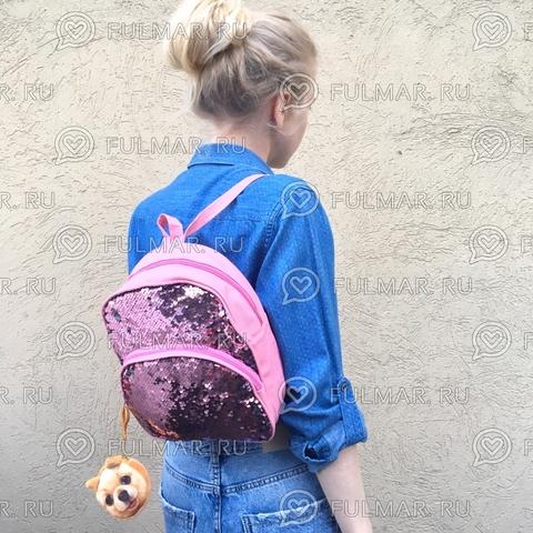 Рюкзак розовый с пайетками меняет цвет Розовый-Серебристый и брелок-ключница Пёсик
