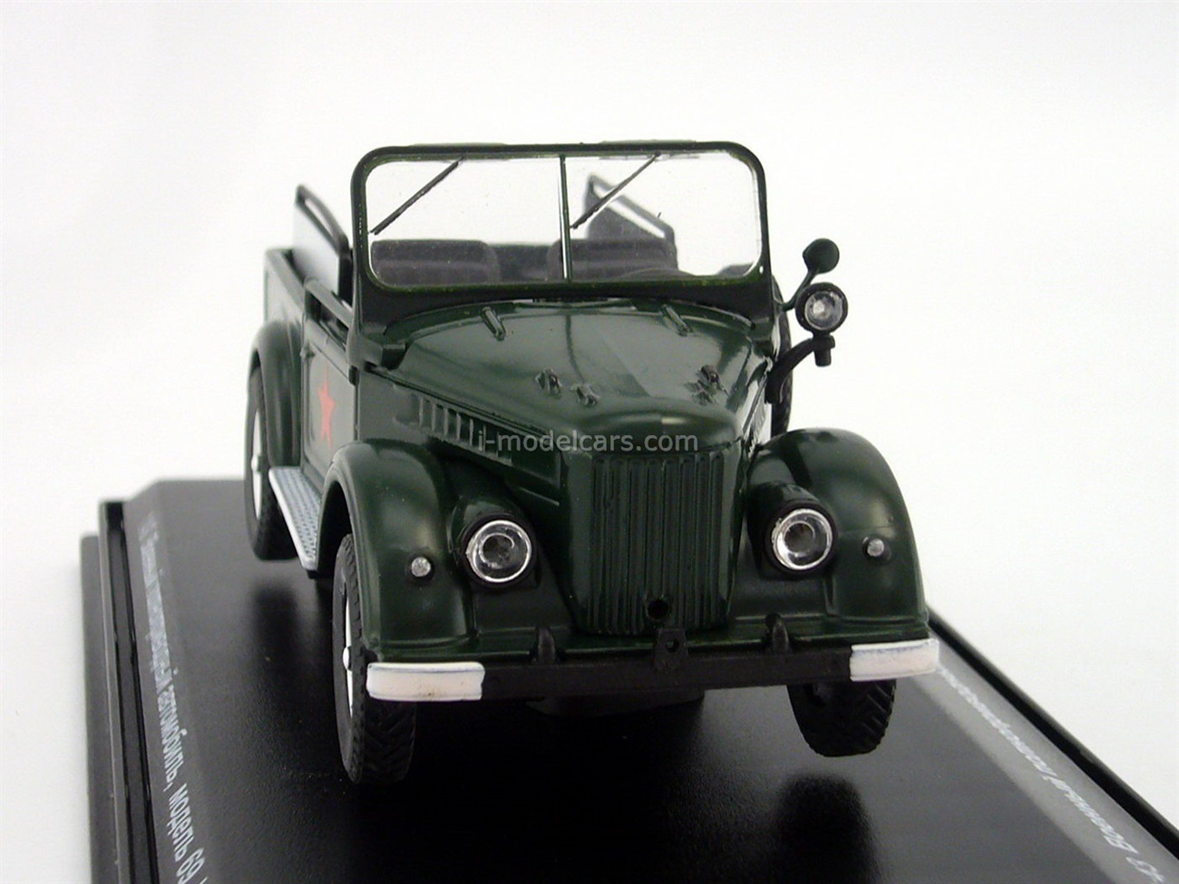GAZ-69 ceremonial Н355 1:43 Nash Avtoprom