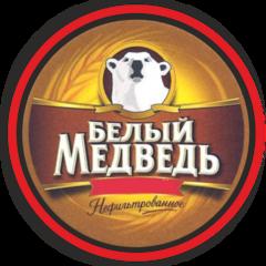 Пиво Белый Медведь Живой