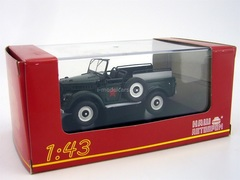 GAZ-69 parade ceremonial Н355 1:43 Nash Avtoprom