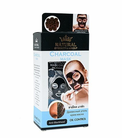 Natural SP Beauty and Makeup Charcoal Mask Маска от черных точек на лице с голубой глиной, 100 мл