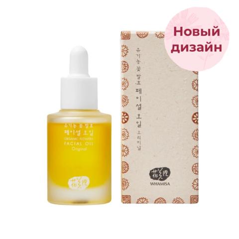 Масло для лица на основе цветочных ферментов | Whamisa