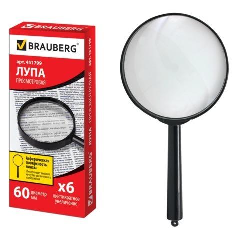 Лупа BRAUBERG, диаметр 60 мм, увеличение 6