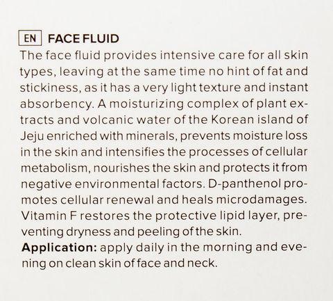 Флюид для лица