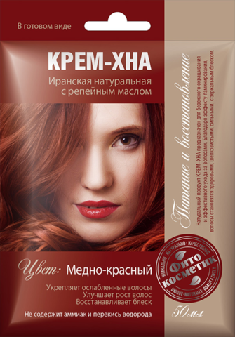 Фитокосметик Крем-Хна в готовом виде Медно-красный с репейным маслом 50мл