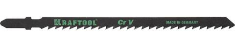 Полотна KRAFTOOL, T244D, для эл/лобзика, Cr-V, по дереву, ДВП, ДСП, фигурный рез, EU-хвост., шаг 4мм, 75мм, 2шт
