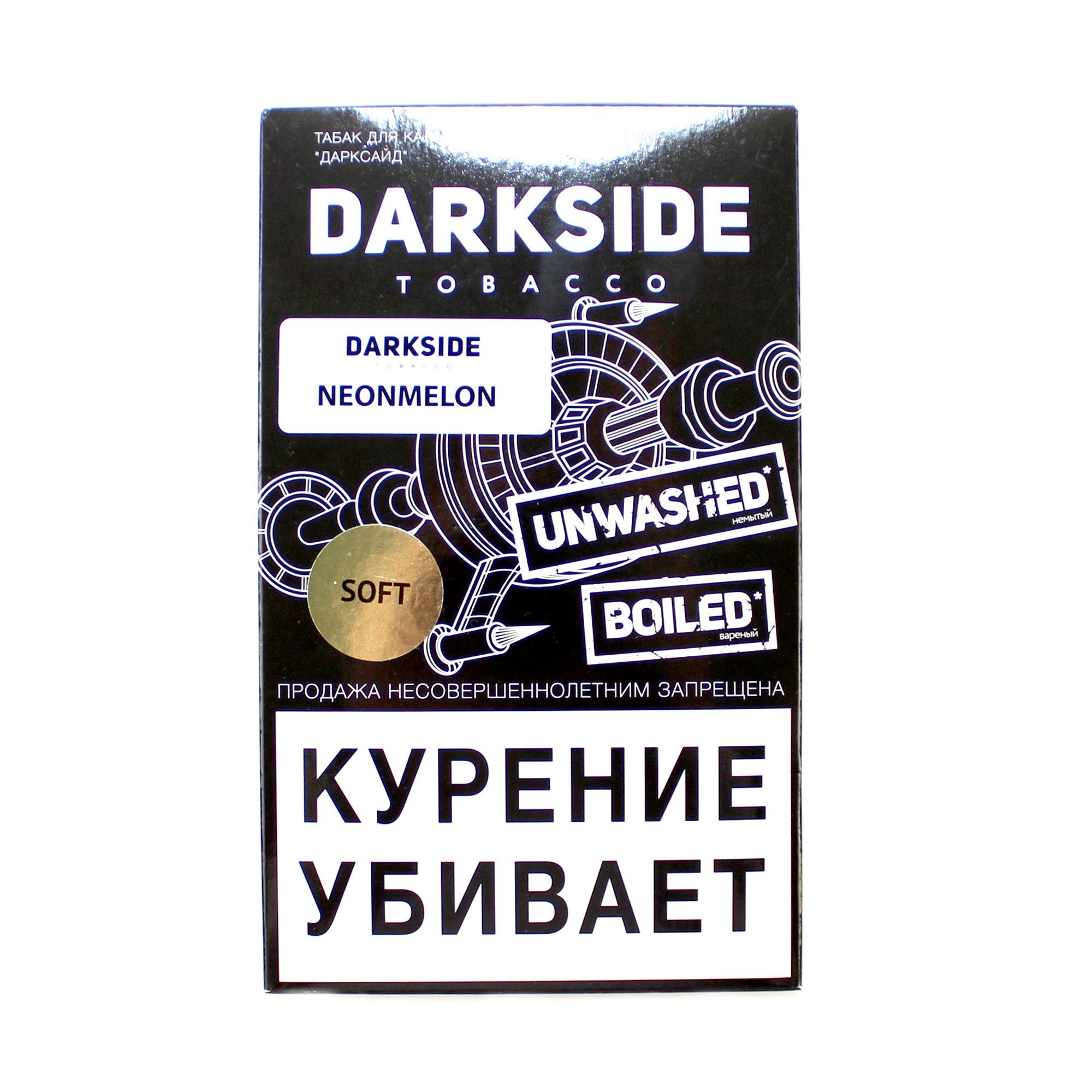 Dark Side Soft 100 гр Neonmelon