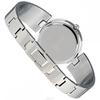 Купить Наручные часы Moschino MW0423 по доступной цене