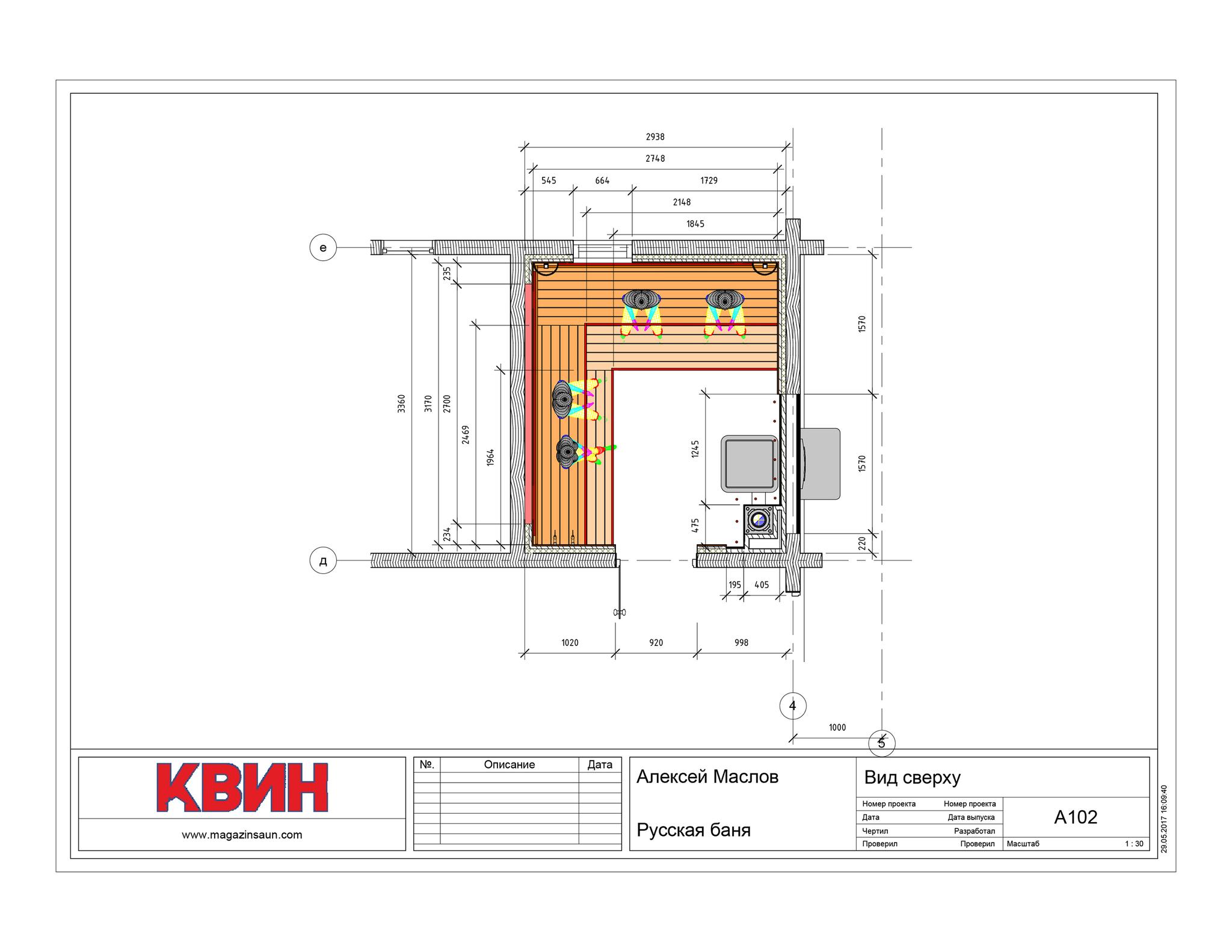 Проект сауна 2,9х3,3  материал: кедр, абаш, фото 2