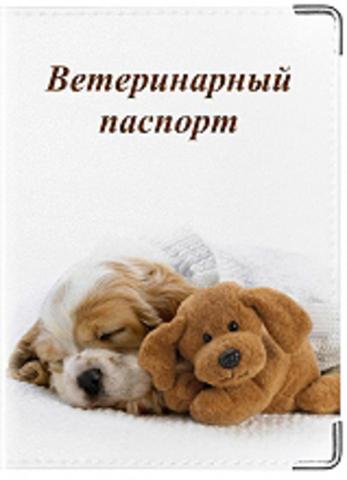 """Обложка для ветеринарного паспорта """"Ветеринарный паспорт"""" (5)"""