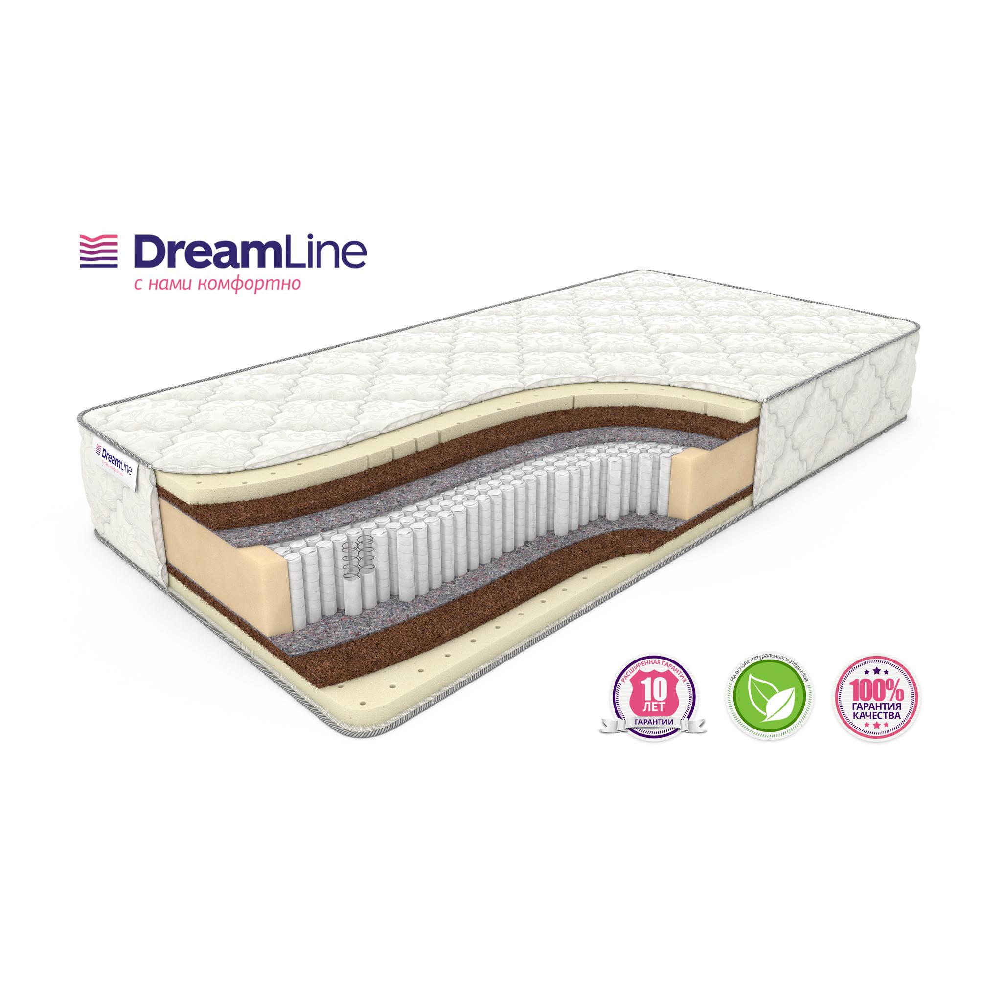 Матрас DreamLine Prime Medium S2000 (120x195) фото