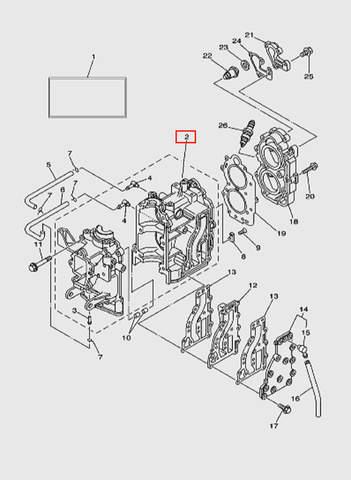 Цилиндры  для лодочного мотора T15, OTH 9,9 SEA-PRO (2-2*)