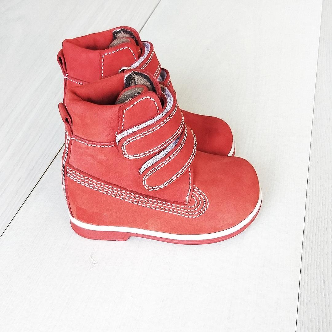 Ботинки на трех липучках