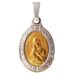 Владимирская Божия Матерь. Нательная икона посеребренная с позолотой.
