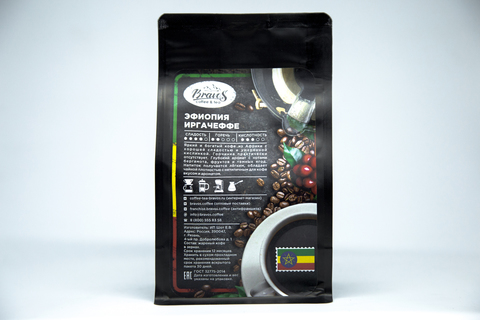 Набор 10 пачек кофе за 1490 руб.