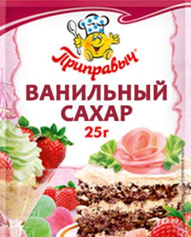 """Ванильный сахар """"Приправыч"""" 25г"""