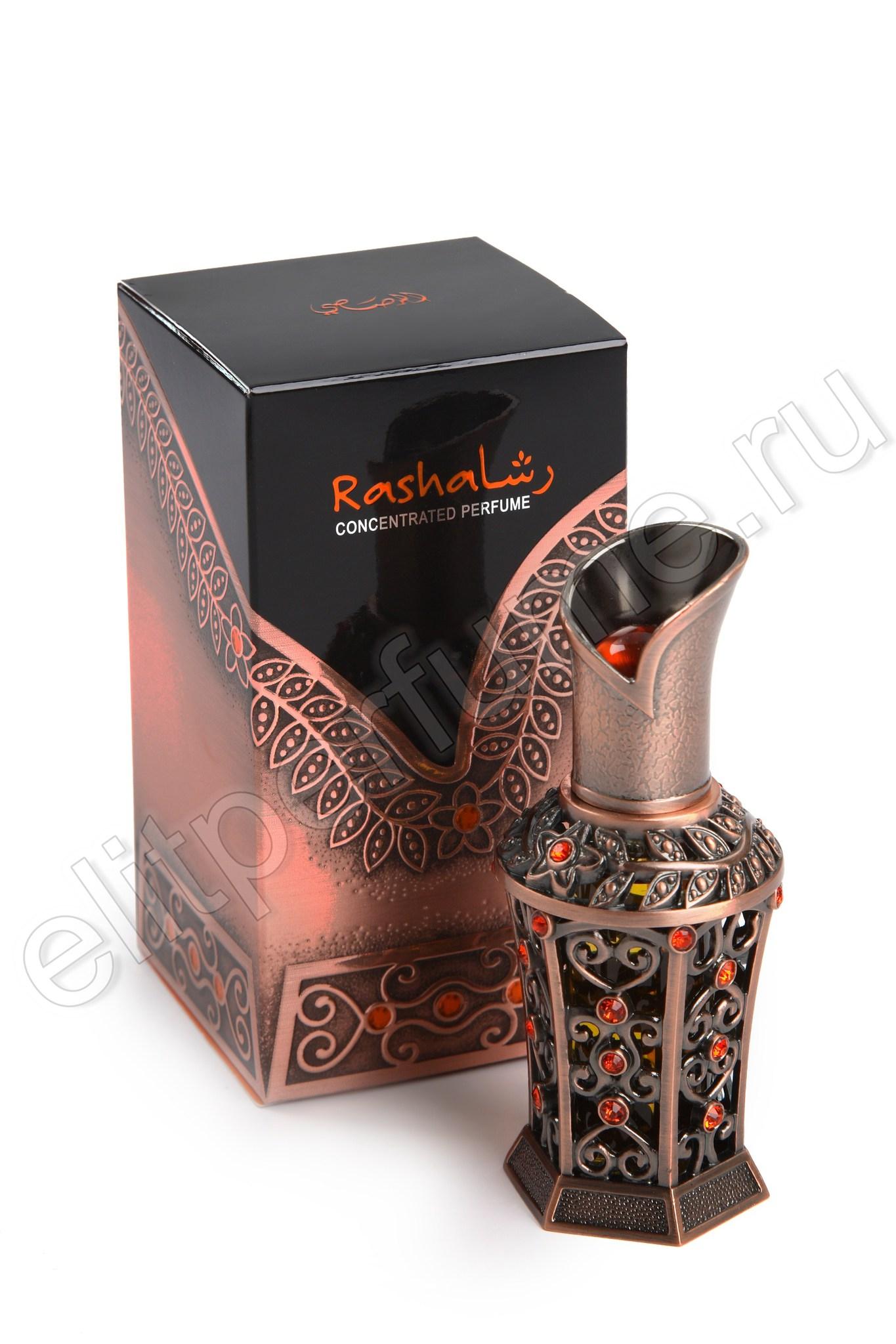 Арабские духи Раша Rasha 12 мл арабские масляные духи от Расаси Rasasi Perfumes