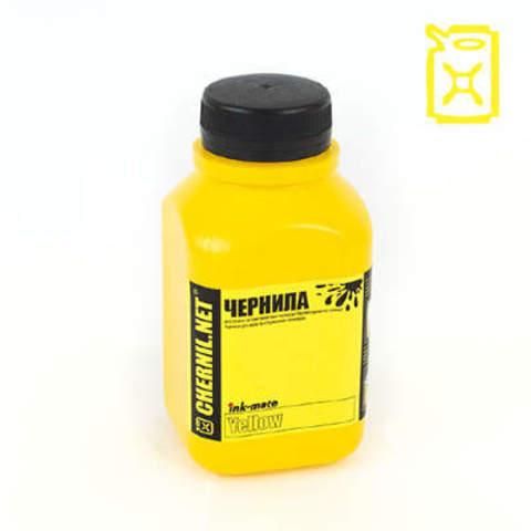 Чернила водные Ink-Mate EIM-290 DYE yellow 250 мл.