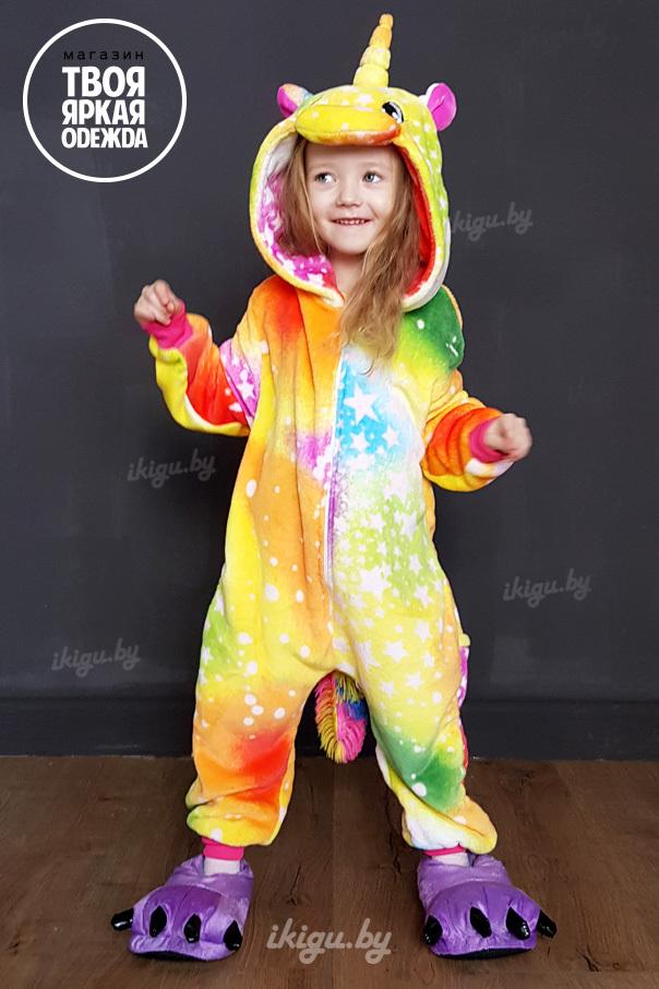 """Детские пижамы кигуруми """"Космический единорог"""" космост.jpg"""