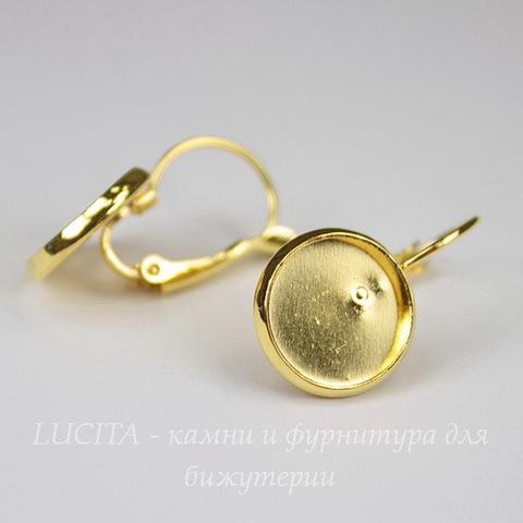 Швензы с французским замком с сеттингом для кабошона 12 мм, 25х14 мм (цвет - золото)
