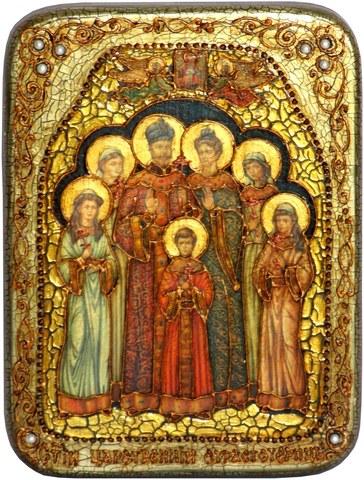 Инкрустированная икона Святые царственные страстотерпцы 20х15см на натуральном дереве в подарочной коробке