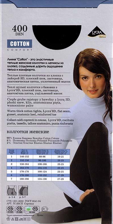 Женские колготки Cotton 400 XL Conte