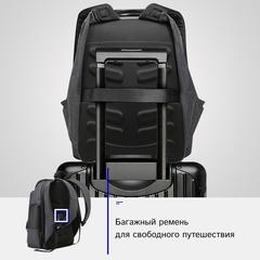 Рюкзак функциональный BOPAI тёмно-серый