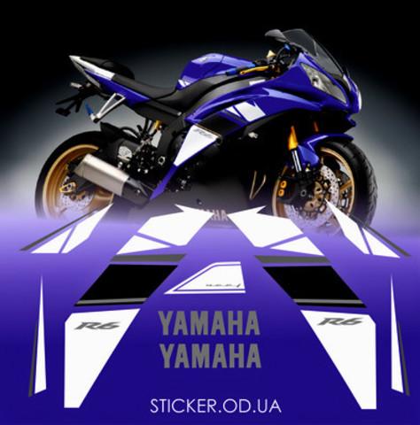 Набор виниловых наклеек на мотоцикл YAMAHA YZF-R6 2009