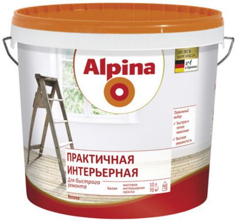 Краска в/д для стен и потолков Alpina Практичная Интерьерная Renova 5л