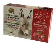 Оливковое мыло с молоком ослиц и кожурой граната Knossos 100 гр