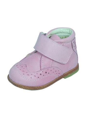 Ботинки 11510-9. Интернет-магазин детской обуви Островок