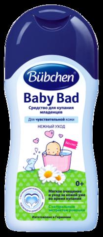 Средство для купания младенцев 200мл Bubchen