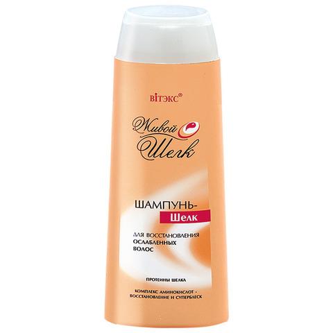 Витэкс Живой шелк Шампунь – шелк для восстановления ослабленных волос 500 мл