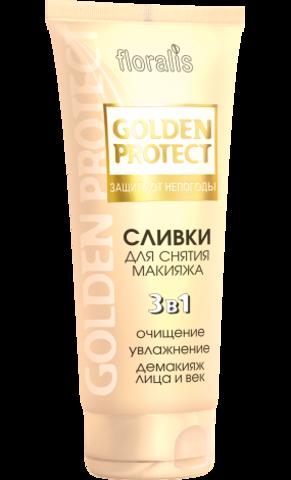 Floralis Golden Protect Сливки для снятия макияжа 3в1 «Защита от непогоды» 200г