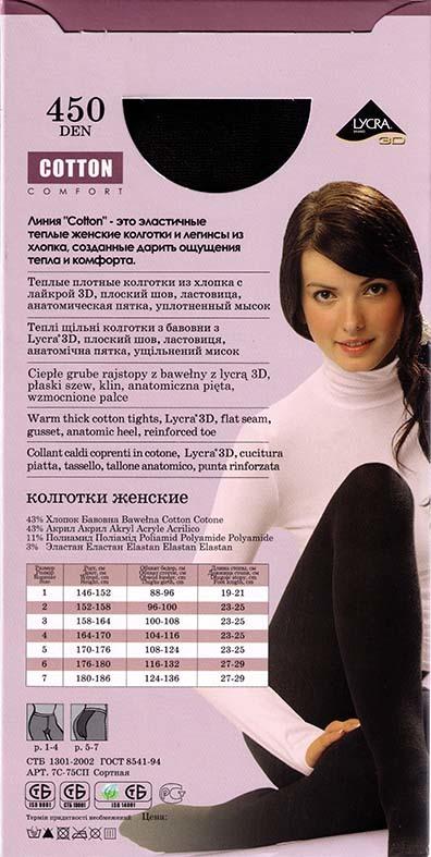 Женские колготки Cotton 450 Conte