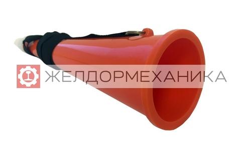 Рожок сигнальный железнодорожный РЖС-1