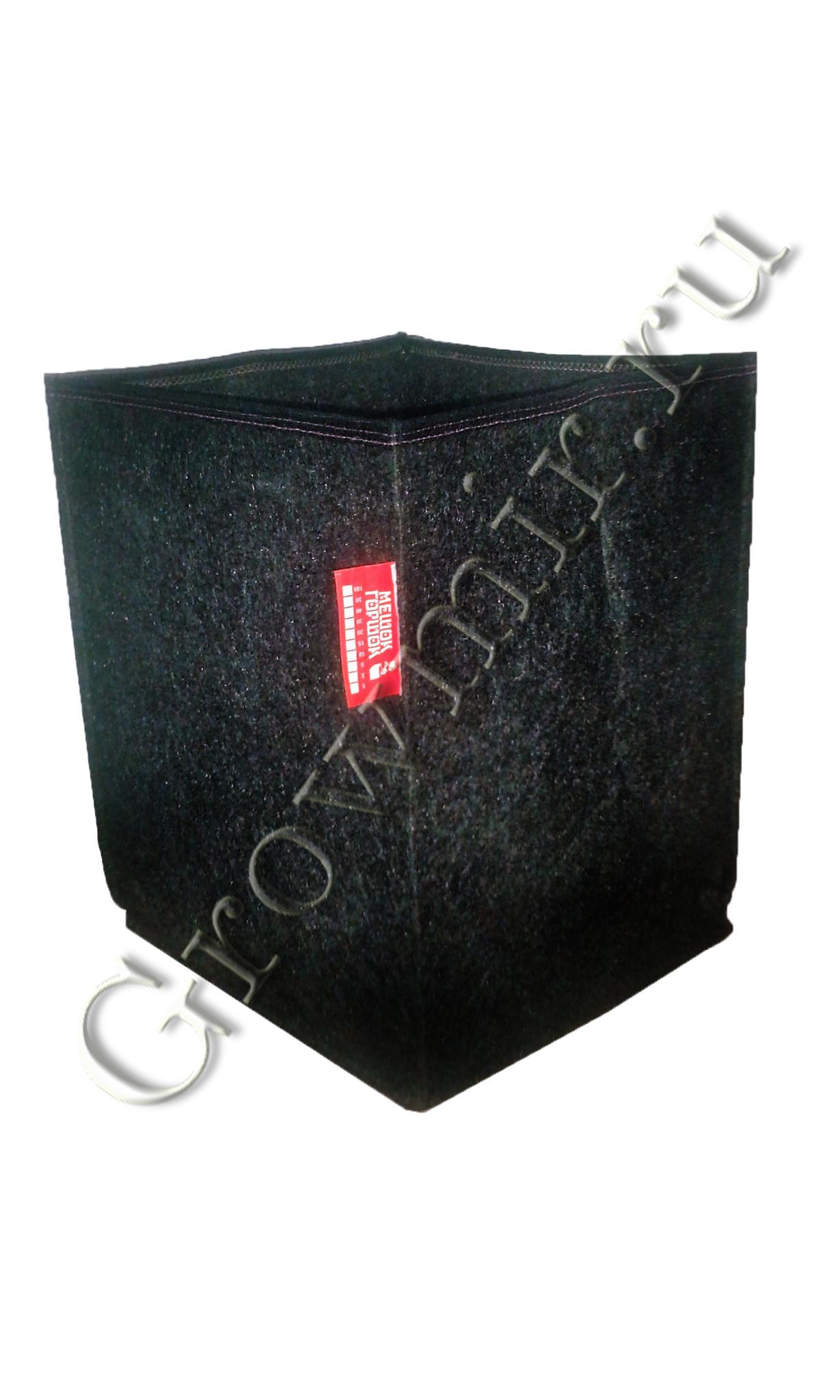 Мешок горшок квадратный 15 л