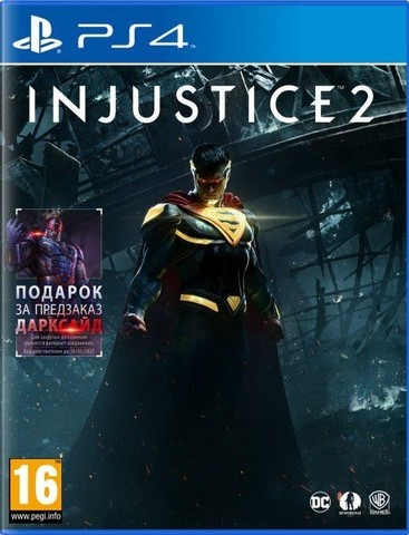 Sony PS4 Injustice 2 (русские субтитры)